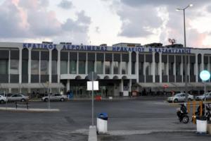 Аэропорт Ираклион HER